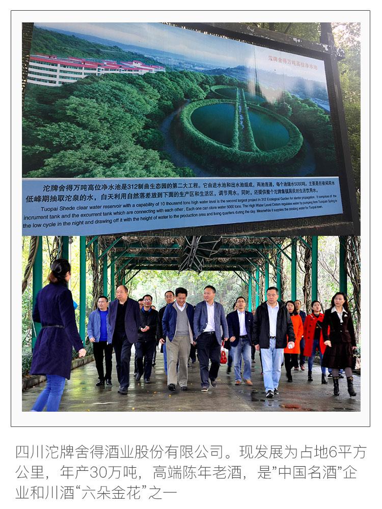 2016年秋季中国宏观经济形势暨资本市场发展报告会_11.jpg