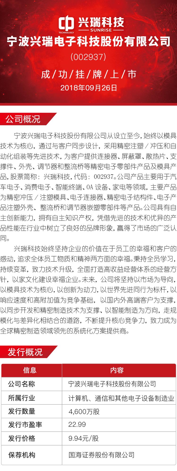 正文_01.png